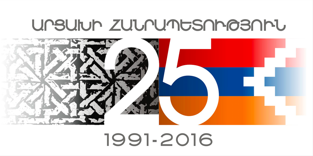 Conference: Artsakh 25th Anniversary of Independence